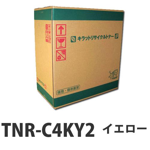 【即納】リサイクルトナー OKI TNR-C4KY2 イエロー 5000枚【代引不可】【送料無料(一部地域除く)】