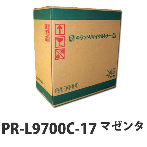 PR-L9700C-17 マゼンダ 大容量 即納 NEC リサイクルトナーカートリッジ 12000枚【送料無料(一部地域除く)】
