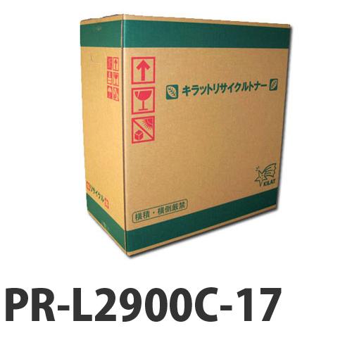 PR-L2900C-17 マゼンタ 【即納】 リサイクルトナーカートリッジ【送料無料(一部地域除く)】