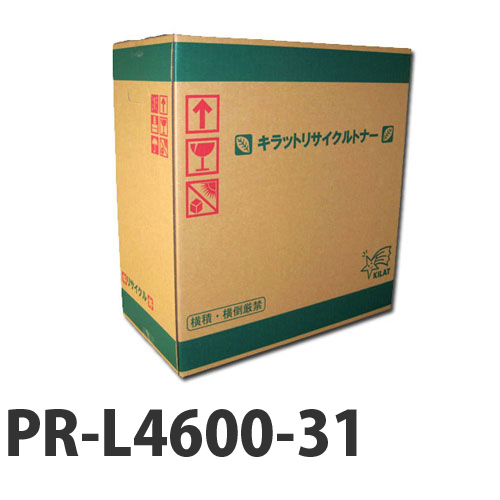 リサイクル PR-L4600-31 ドラムカートリッジ 即納【代引不可】【送料無料(一部地域除く)】