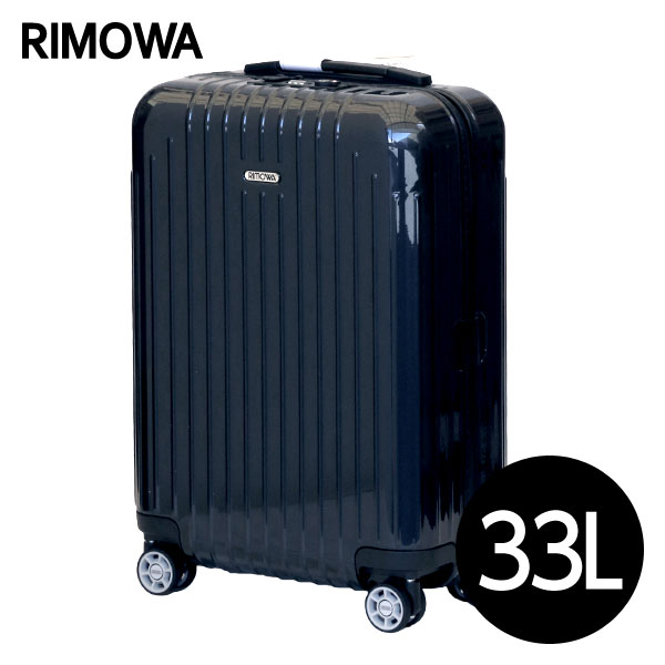 1524717b8 RIMOWA rimowa Salsa air 34 l Navy Blue AIR SALSA suitcase 820.52.25.4  (825.52 ...