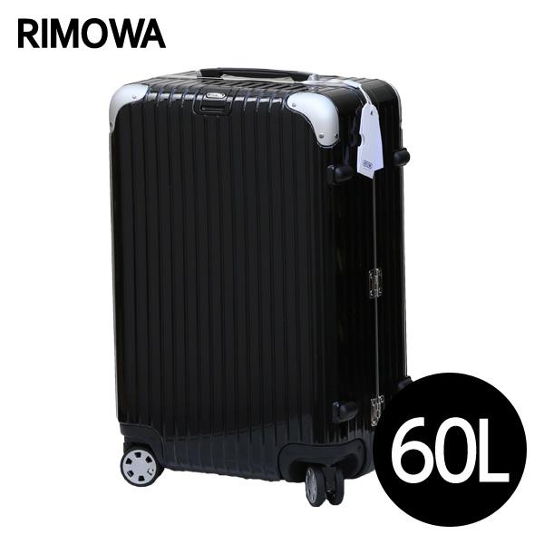 リモワ RIMOWA リンボ LIMBO マルチホイール 60Lブラック スーツケース 881.63.50.4【送料無料(一部地域除く)】