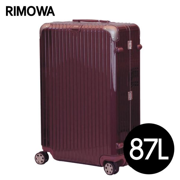 リモワ RIMOWA リンボ 87L カルモナレッド LIMBO マルチホイール スーツケース 881.73.34.4 【送料無料(一部地域除く)】