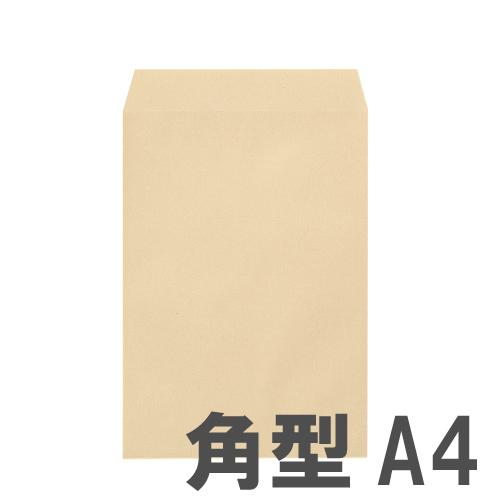 角2サイズ 封筒 今だけスーパーセール限定 ノート 紙製品 文房具 事務用品 雑貨 贈答 郵便枠無 角型A4 100枚 85g クラフト封筒 角2 文具