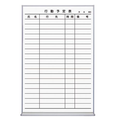 コクヨ 行動予定表【代引不可】【送料無料(一部地域除く)】