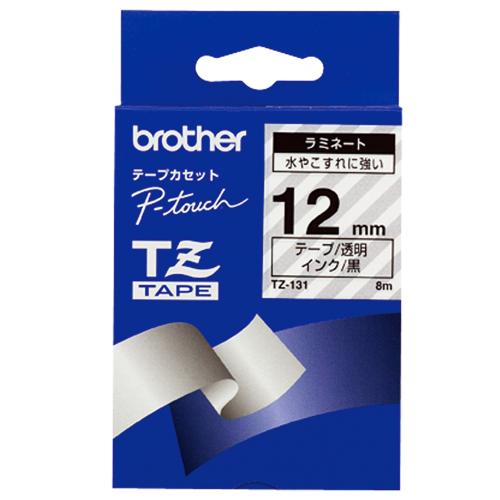 TZ-131V ブラザー テープ ラミネート 透明ラベル黒文字 12mm【送料無料(一部地域除く)】