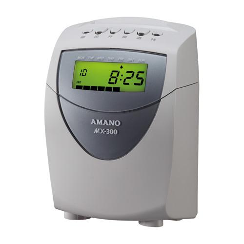 アマノ MX-300 電子タイムレコーダー【送料無料(一部地域除く)】