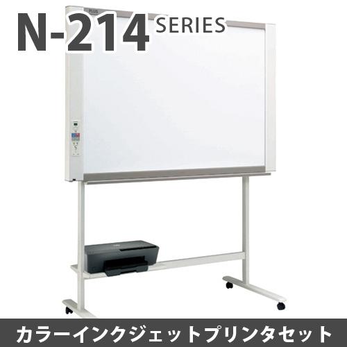 PLUS プラス コピーボード カラーインクジェットプリンタ セット N-214SI 【代引不可】【送料無料(一部地域除く)】
