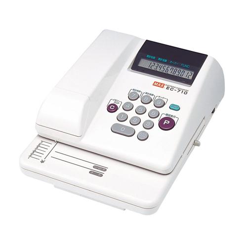 【取寄品】マックス 電子チェックライタ 本体 12桁 EC-710 【送料無料(一部地域除く)】
