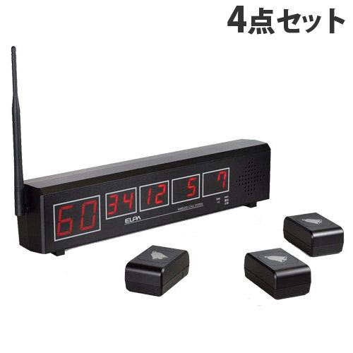 ELPA ワイヤレスチャイム 高品質ワイヤレスコール4点セット(受信器EWJ-T01×1台、送信器EWS-T03×3個)【代引不可】【送料無料(一部地域除く)】