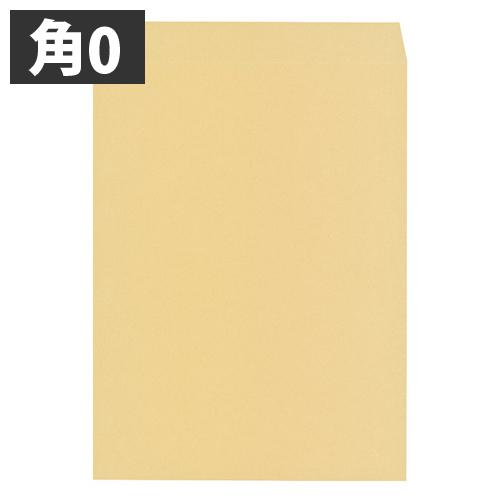 【売切れ御免】クラフト封筒 角0 120g 枠なし テープ付 センター貼り 200枚 【送料無料(一部地域除く)】