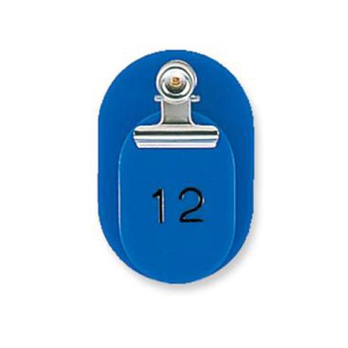 親と子がセットになったタイプの番号札です 取寄品 共栄プラスチック 親子番号札 小判型 大小2枚組 送料無料 日本限定 1~50番 ブルー 好評受付中 CT-1-1-144912 一部地域除く 目玉クリップ付