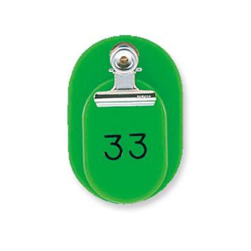 親と子がセットになったタイプの番号札です 取寄品 共栄プラスチック 親子番号札 小判型 大小2枚組 目玉クリップ付 激安通販ショッピング 送料無料 一部地域除く 1~50番 黄緑 CT-1-1-144950 格安