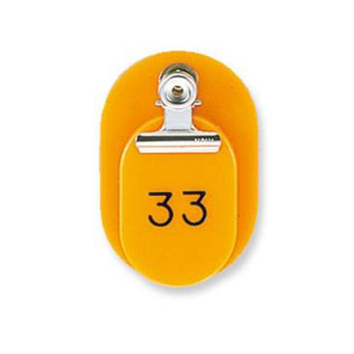 親と子がセットになったタイプの番号札です 取寄品 共栄プラスチック 親子番号札 小判型 大小2枚組 CT-1-1-144981 1~50番 まとめ買い特価 オレンジ 全国一律送料無料 目玉クリップ付 送料無料 一部地域除く