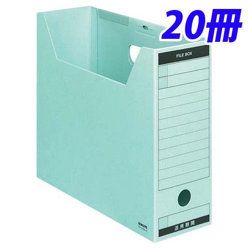 【取寄品】KOKUYO ファイルボックス-FS Bタイプ (色厚板紙タイプ) A4判 ヨコ型 背幅102mm ブルー 20冊入 A4-LFBN-B 【送料無料(一部地域除く)】