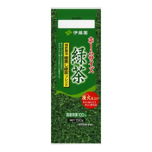 煎茶 日本茶 ソフトドリンク 返品不可 ジュース お茶 飲料 烏龍茶 粉末 150g ブランド買うならブランドオフ 伊藤園 ホームサイズ緑茶 番茶