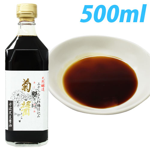 Cask yamaroku soy Tanba black soybean sauce Chrysanthemum sauce 500 ml
