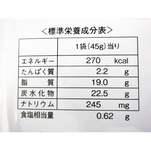 岩塚製菓 ふわっとやわらかえび×3袋