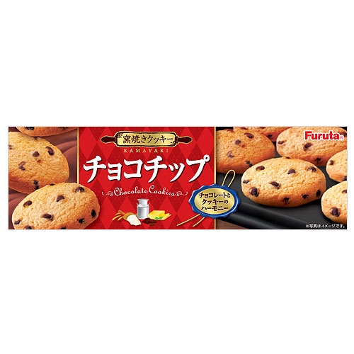 Furuta chocolate chip cookies