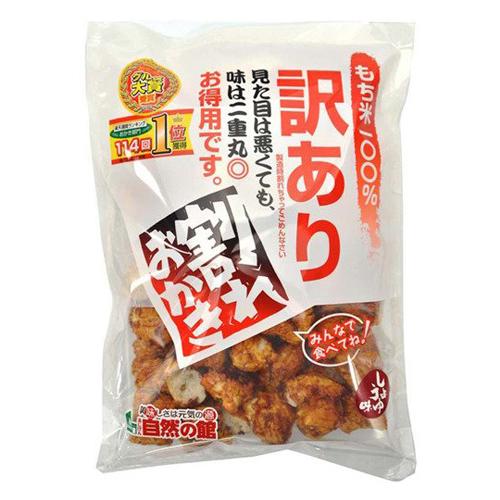 もち米100% 見た目は悪くても味は一級品 あられ おかき せんべい 並行輸入品 米菓 スイーツ 割れおかき 食品 新着 訳あり 250g お菓子 醤油味