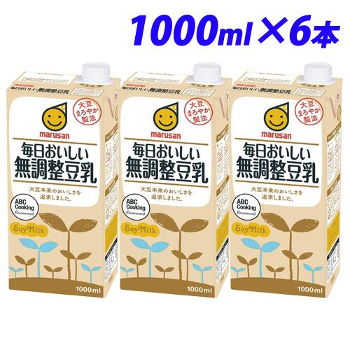 カナダ産大豆使用! マルサンアイ 毎日おいしい 無調製豆乳 1000ml×6本 豆乳 乳飲料 ドリンク 乳製品 大豆 紙パック 1L