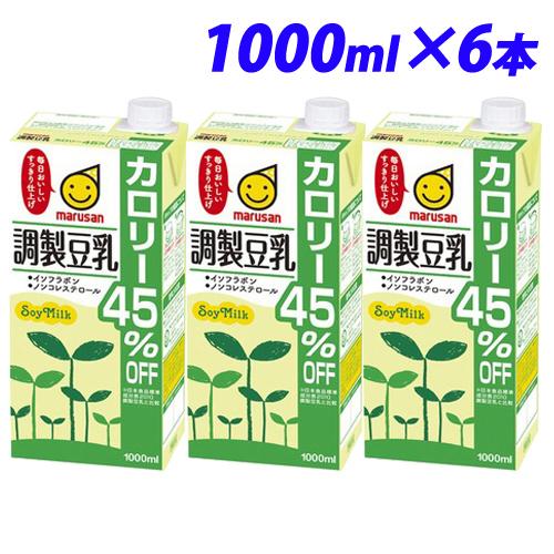 毎日飲んでも飲み飽きない低糖質調製豆乳 マルサンアイ 調製豆乳 カロリー45%オフ 送料無料カード決済可能 1000ml×6本 豆乳 紙パック 乳製品 乳飲料 大豆 1L お買い得 ドリンク