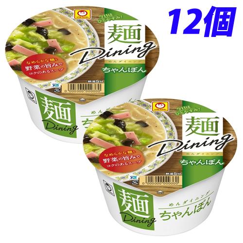 東洋水産 麺ダイニング ちゃんぽん 86g×12個