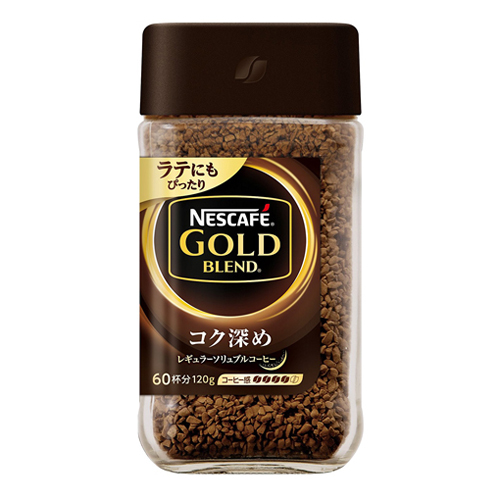 カフェラテやアイスコーヒーを作るために絶妙なブレンドを追求!! ネスレ ネスカフェゴールドブレンド コク深め 120g