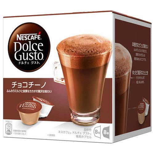 ネスレ ネスカフェドルチェグスト専用カプセル チョコチーノ 8杯