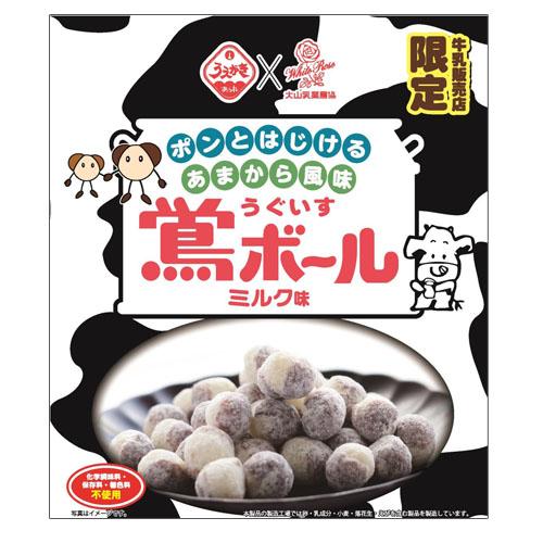 【ポイント10倍】植垣米菓 鶯ボール ミルク味 72g