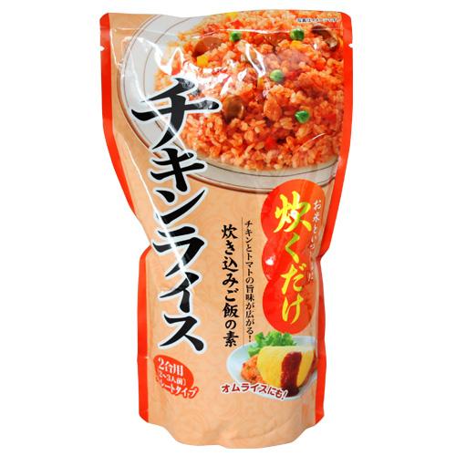 お米と一緒に炊くだけ オムライスにも 光商 500g 贈与 チキンライス 炊き込みご飯の素 買い取り