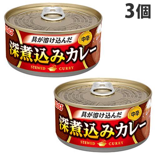 具が溶け込んだ美味しさのカレー テレビで話題 いなば食品 煮込みカレー 中辛 割り引き 165g×3缶
