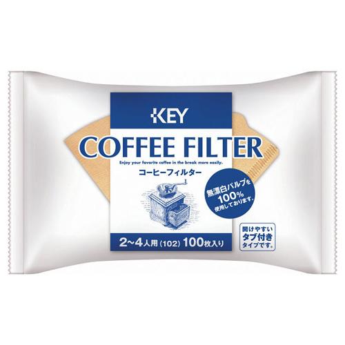 開けやすいタブ付きタイプのコーヒーフィルター キーコーヒー コーヒーフィルター 2~4人用 無漂白 ドリップ おうちカフェ 100P フィルター 格安SALEスタート セール特価 コーヒー