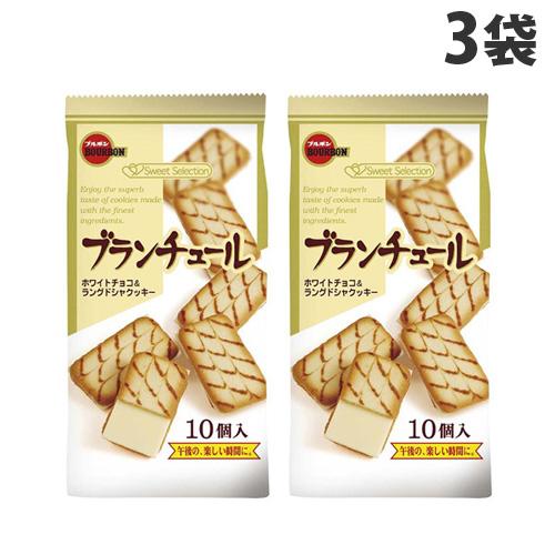 ラング ド シャー クッキー スイーツ お菓子 焼き菓子 食品 ビスケット ブルボン ブランチュール 10個×3袋