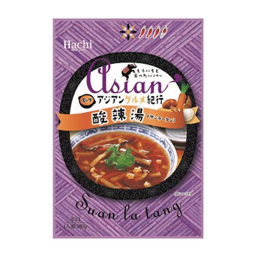 ハチ食品 アジアングルメ紀行 酸辣湯 180g