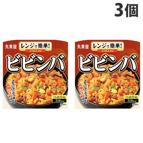 レンジで簡単!ご飯つきで簡単調理! 丸美屋 ビビンバ ごはん付き 254g×3個