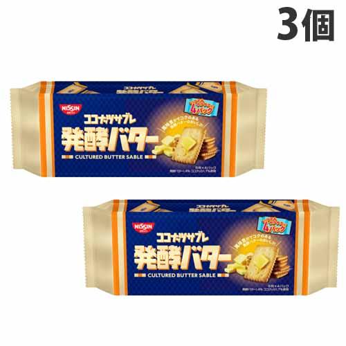バターのおいしさにこだわったちょっと良いサブレ マーケット 日清シスコ お買い得品 ココナッツサブレ 発酵バター 20枚×3袋