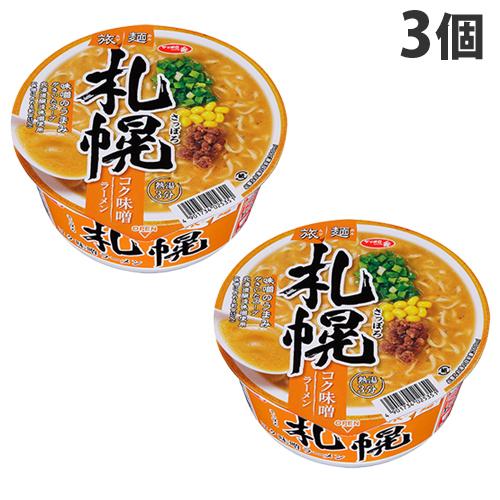 香味野菜の香りと豚脂のコクを合わせた札幌風みそ味スープ サンヨー サッポロ一番 札幌味噌ラーメン 99g×3個 旅麺 注目ブランド 訳あり商品