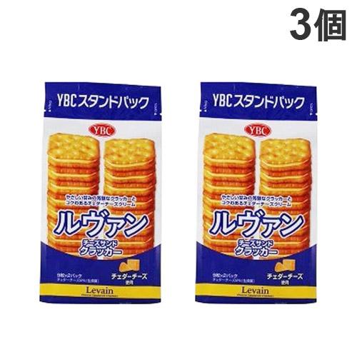 サクサクの食感が特徴のサンドビスケット 激安 ヤマザキビスケット ルヴァン チーズサンド 商い 3袋×3個