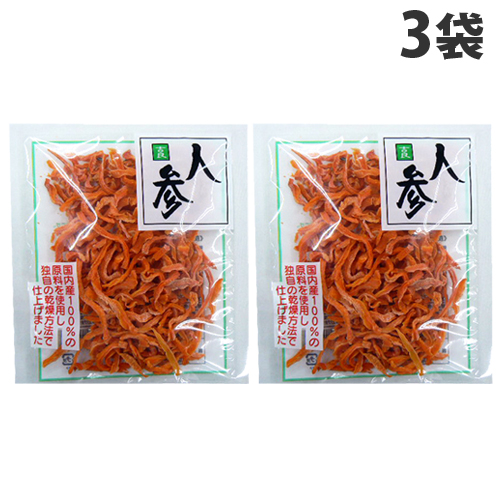 国産品 捧呈 熊本県産の人参を使用しています 吉良食品 40g×3袋 人参