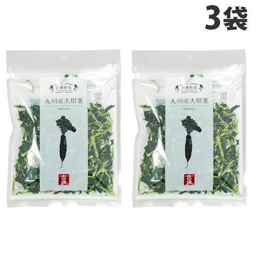 茶飯 かき揚げ 味噌汁にも最適な乾燥大根葉 大根葉 超安い 最新アイテム 吉良食品 40g×3袋