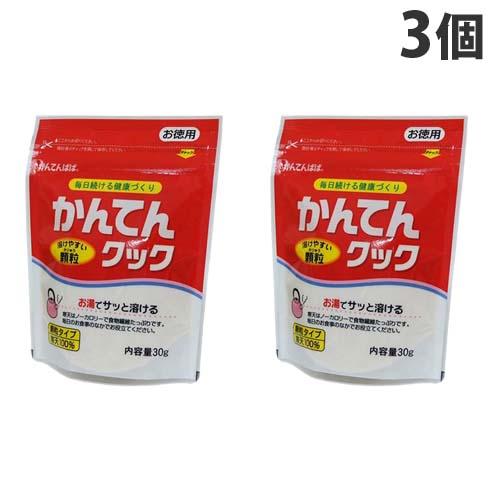 熱湯に溶かすだけで調理できる顆粒状の粉末寒天 伊那食品 かんてんクック 30g×3個 低価格 即出荷 顆粒
