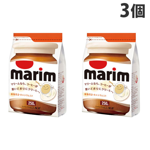 マリームならコーヒーが思い通りにクリーミー 味の素 マリーム 250g×3個 植物性 詰替用 ご予約品 ☆新作入荷☆新品