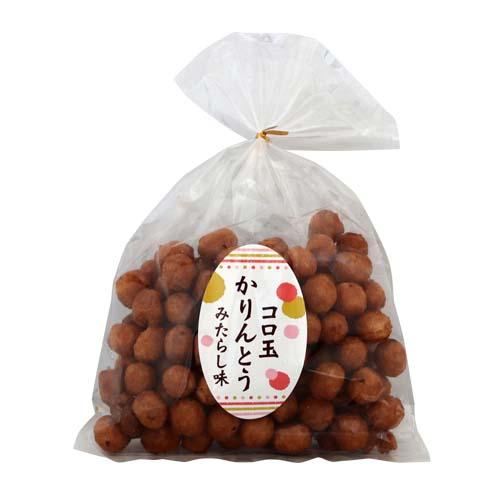 一口サイズで食べやすい! ミヤト製菓 コロ玉かりんとうみたらし 230g