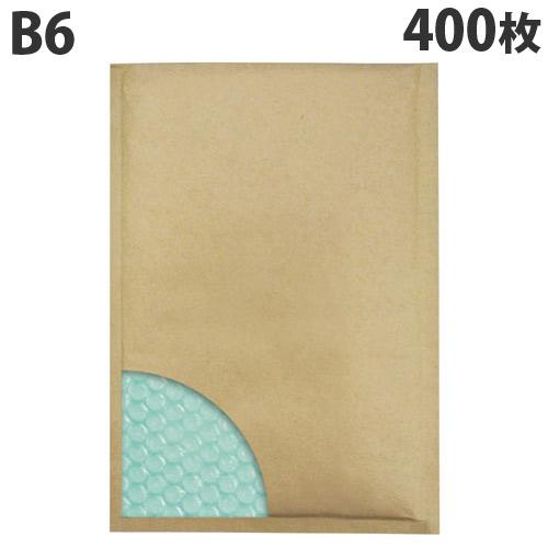 あんしん封筒 セフティライト 茶色 B6サイズ 1箱(400枚)(両面テープ付) クッション封筒 【送料無料(一部地域除く)】