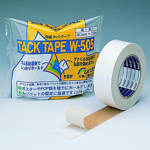 爆売りセール開催中 両面テープ 梱包テープ 梱包資材 新色 生活雑貨 雑貨 文房具 梱包 ガムテープ 40mm幅 W-505 作業用品 強弱布両面テープ 古藤工業 粘着テープ