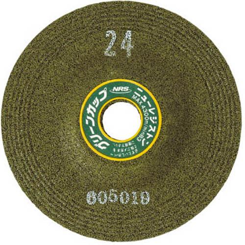 【取寄品】グリーンカップ 180×6×22 ♯24 25枚 【送料無料(一部地域除く)】