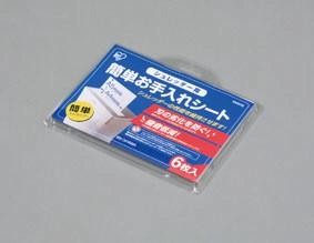 アイリスオーヤマ 日本産 シュレッダー用簡単お手入れシート 今季も再入荷 返品 530660 キャンセル不可