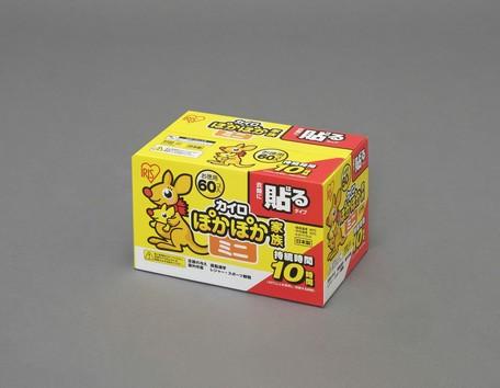 アイリスオーヤマ ぽかぽか家族貼るミニ(60P入り)8点セット【返品·キャンセル不可】 510901