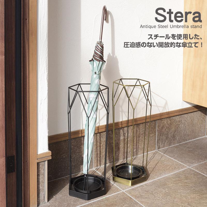 アンティーク スチール 傘立て 六角形タイプ Stera:ステラ W19.5×D19.5×H45cm アイアン かさ立て おしゃれ レインラック 傘たて アンブレラスタンド カサ立て かさたて 置き アンブレラスタンド アンブレラホルダー レイン 傘スタンド ヴィンテージ